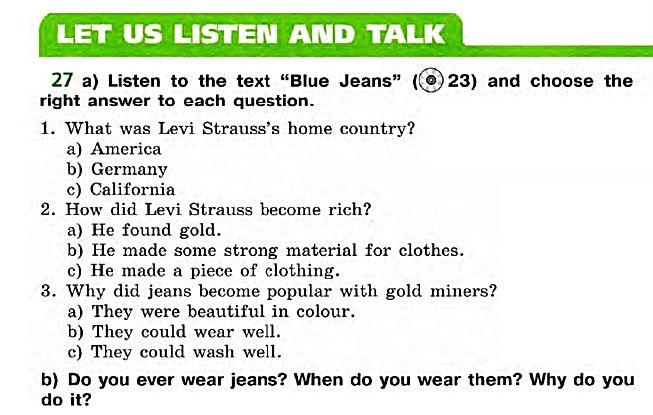 слушать онлайн текстBlue Jeans запись 23 и читать перевод