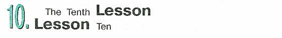 английский язык 3 класс верещагина урок 10 стр. 31