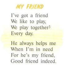 Верещагина My friend перевод, for he's my friend перевод, стр 38 упр 5