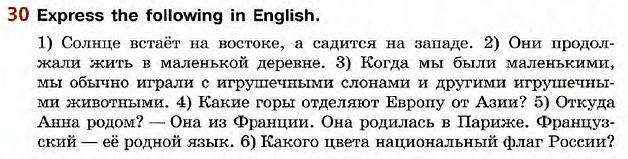 Гдз по английскому