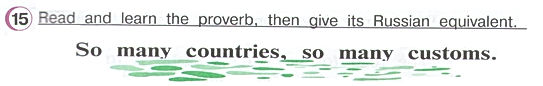 Гдз по английскому 4 класс верещагина часть 2 урок 33 упражнение 15.