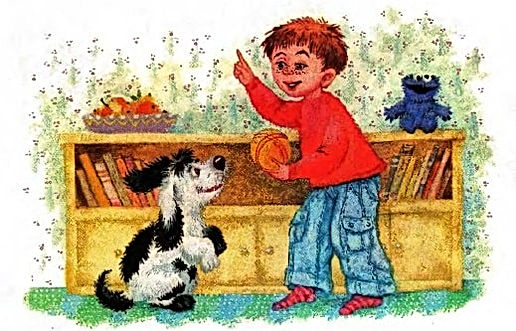 верещагина английский язык 3 класс reader. The new puppy. Part 3. Рисунок 2. 3 класс, reader book. Урок 2