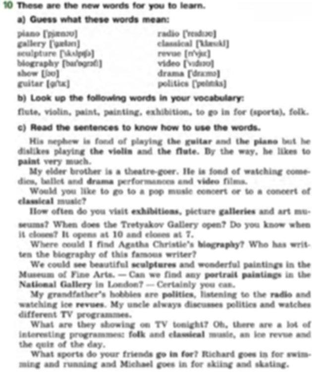 гдз по английскому 5 кл верещагина урок 3