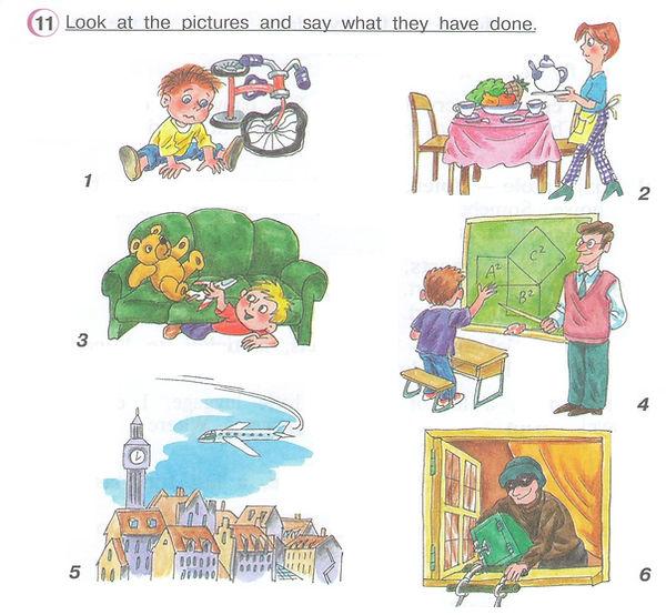 гдз верещагина 4 класс 2 часть ответы упражнение 11