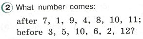 английский язык 3 кл верещагина притыкина. Exercise 2. 3 класс. Урок 2, упр 2