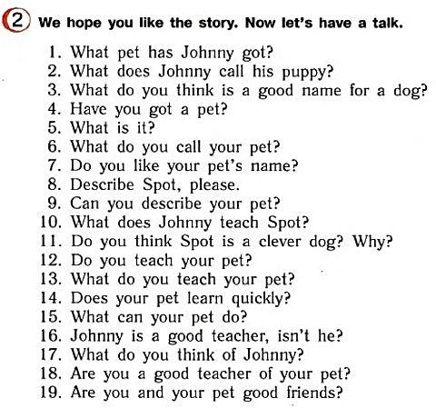 верещагина английский язык ридер. The new puppy. Part 4. Рисунок 1. reader book 3 класс, урок 2, упр 2