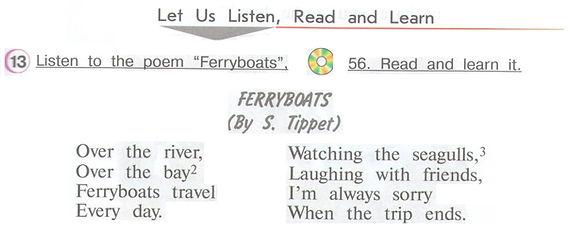 """Ferryboats S. Tippet стихотворение перевод слушать.  Let Us Listen, Read and Learn.  Listen to the poem """"Ferryboats"""", 56. Read and learn it."""