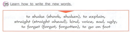 Гдз по английскому 4 класс верещагина часть 2 урок 33 упражнение 25.  Learn how to write the newwords.