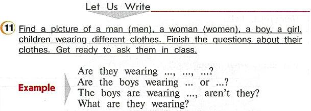 английского языка учебника 4 класса