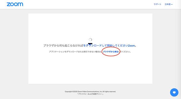スクリーンショット 2020-04-28 16.25.59.png