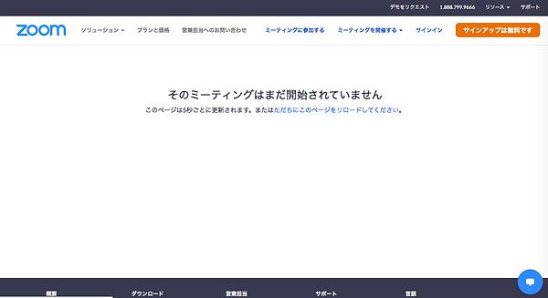 スクリーンショット 2020-04-28 16.26.35.png