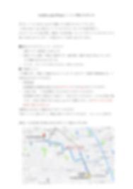 rashiku yoga海kazeレッスン移転のお知らせ.jpg