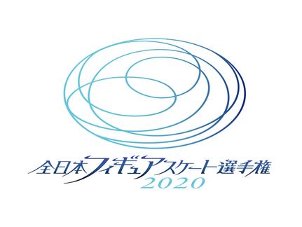 木科雄登 / 2020年12月24日~27日 全日本フィギュアスケート選手権2020 21位