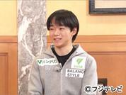 無良崇人 / 2021年3月30日(火)フジテレビ「村上信五∞情熱の鼓動」出演