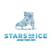 無良崇人/2021年4月28日~30日 スターズ・オン・アイス2021 八戸公演 出演