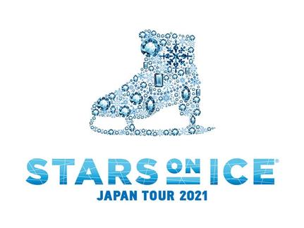 無良崇人/2021年4月22日~25日 スターズ・オン・アイス2021 横浜公演 出演(4月23日・24日 TBSチャンネル2 生放送)