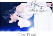 無良・橋本・川原 / 2021年8月18日「浅田真央サンクスツアー The Final」Blu-ray・DVD