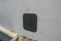 Shore Power Side Shell Door