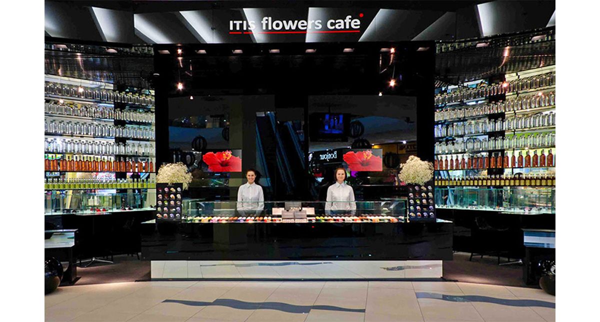 """ITIS Flowers Cafe"""