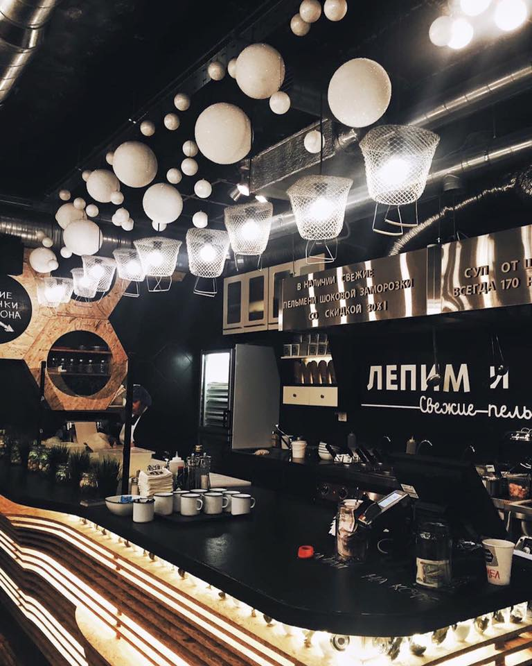 """Lepim i Varim"" Cafe"