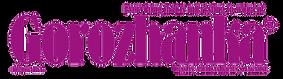 logo GOROZHANKA.png