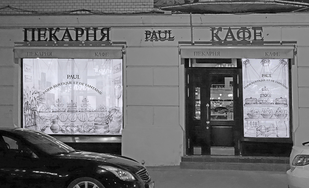 Paul_boulangerie_decor(8)