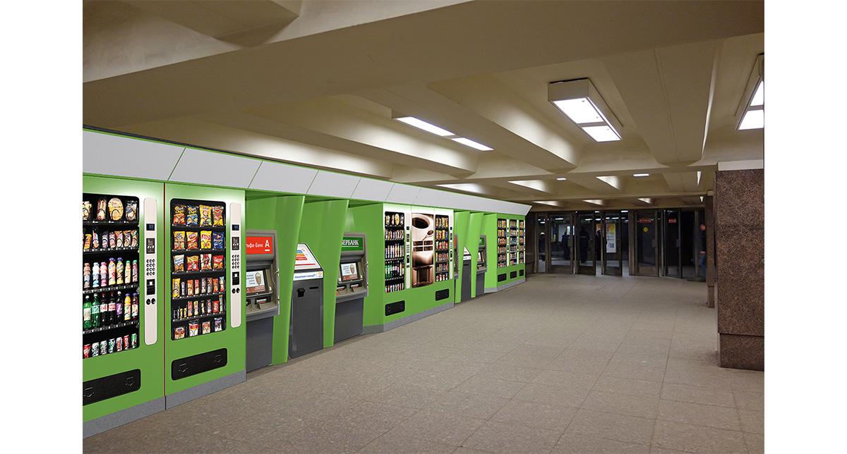 """Metro Vending"""
