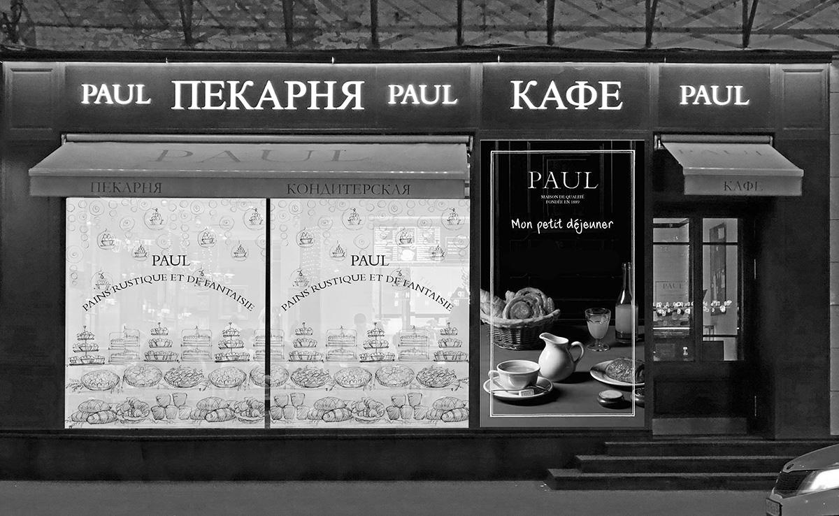 Paul_boulangerie_decor(6)
