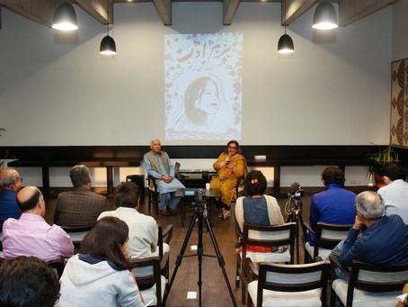 Noor ul Huda Shah in Conversation with Moeen Nizami