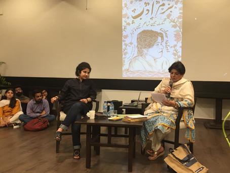 Tīn Shā'ēr, Tīn Dikṭēṭar: Kishwar Naheed In Conversation with Fatima Fayyaz