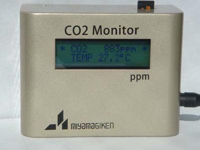 CO2_1.jpg