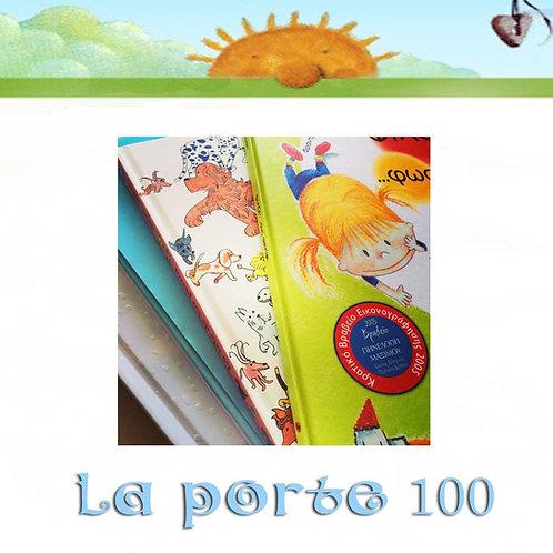 La porte 100(受注発注)