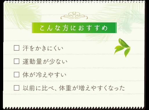 ダイエットサポートドリンク 玄米茶 KA・RO・YA・KA