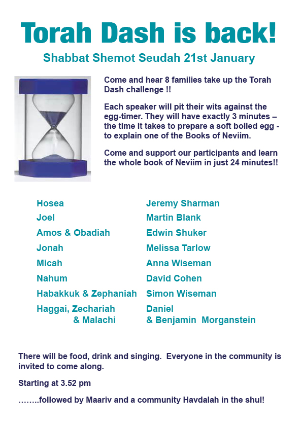 Torah Dash Neviim II is coming