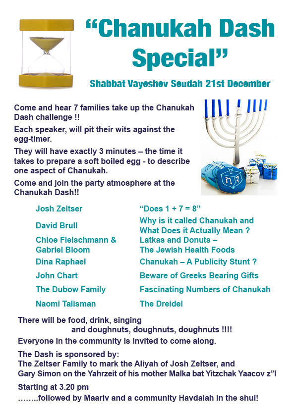Chanukah Dash final 2019