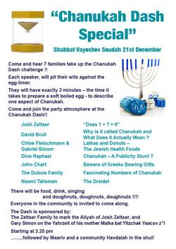 Chanukah Dash final 2019