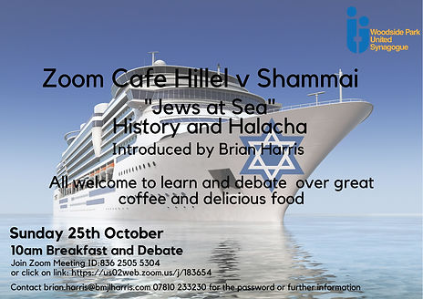 04 Cafe Hillel Sunday 25th Oct - no pass