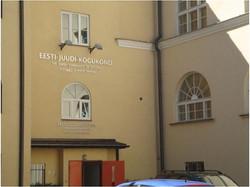 Jewish School