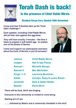 Torah Dash Neviim I is coming