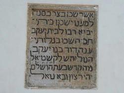 Parur Synagogue