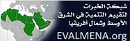 evalmena logo.png
