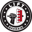 lift bahrain test.png