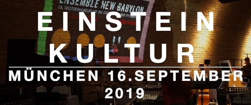 Klassisches Trautonium Konzert von Peter Pichler mit dem Ensemeble New Babylon in München