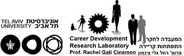 לוגו מעבדה.png