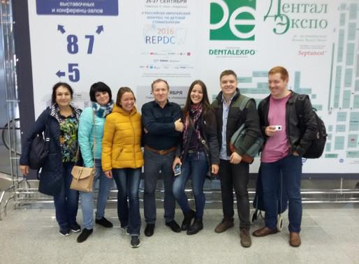 Мы на международной выставке DentalExpo