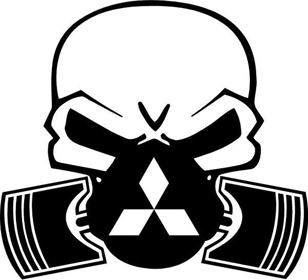 Mitsubishi Gas Mask