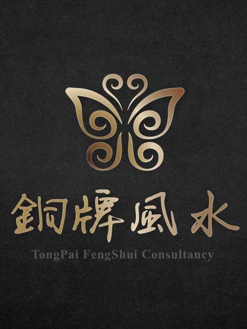 TONG PAI FENG SHUI