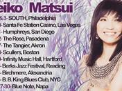 KEIKO MATSUI, FRESH OFF THE SMOOTH JAZZ CRUISE BEGINS US TOUR