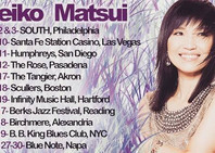 KEIKO MATSUI, FRESH OFF THE SMOOTH JAZZ CRUISE BEGINS US TOUR
