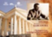 """Сборник «Премия имени П.И. Бажанова """"За поддержку культурных инициатив"""" по итогам 2013 года»"""